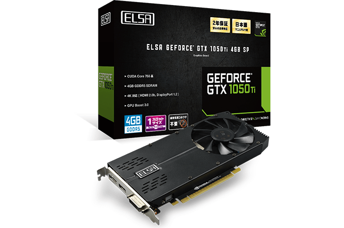 elsa_geforce_gtx_1050_card_1_678x452