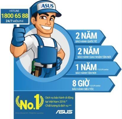 asus_service