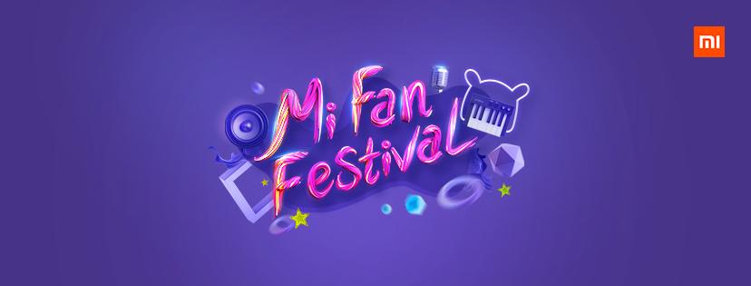 mi_fan_festival