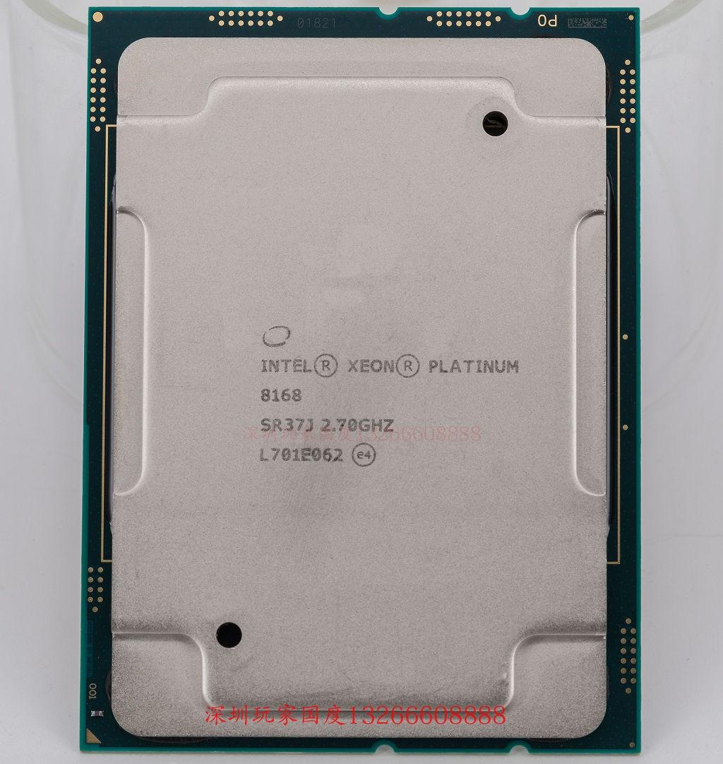 Intel-Xeon-Platinum-8168-2.7-GHz