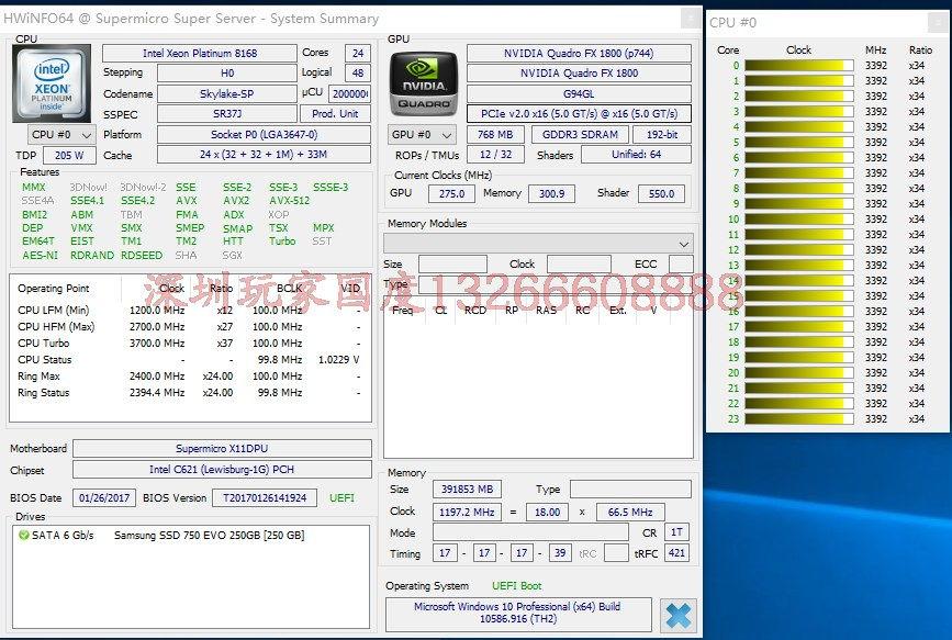 Xeon-8168-HWinfo-Turbo-3.7-GHz-All-Core-3.4-GHz