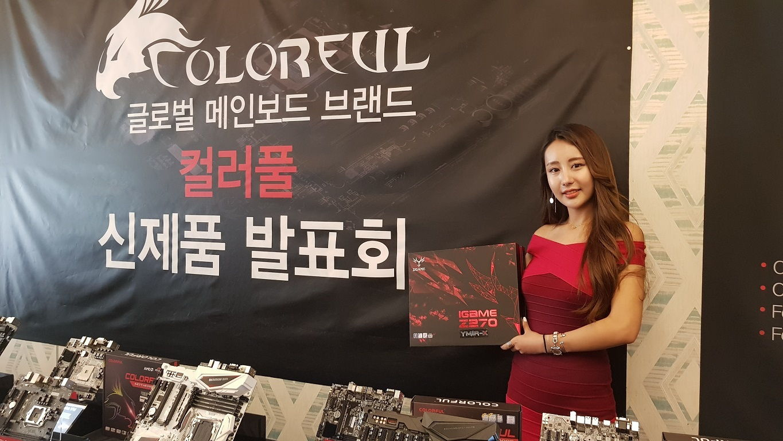 colorful_korea_intro