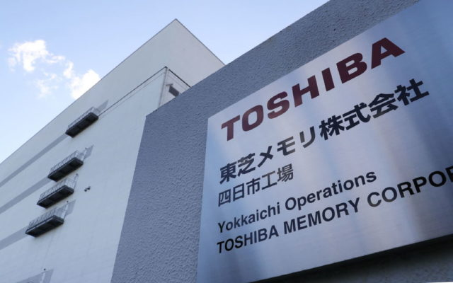 Toshiba-Memory-Corp