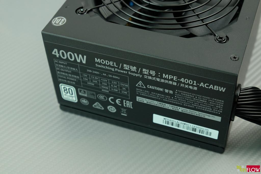 Cooler-Master-MWE-400-PSU--010