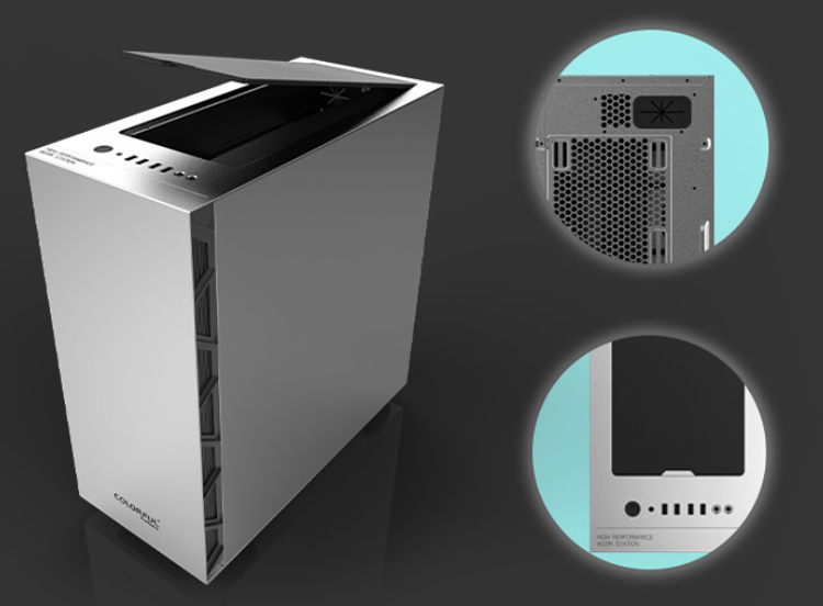 1604996924_926_The-colorful-ProMaster-A1-gaming-desktop-features-quiet-operation