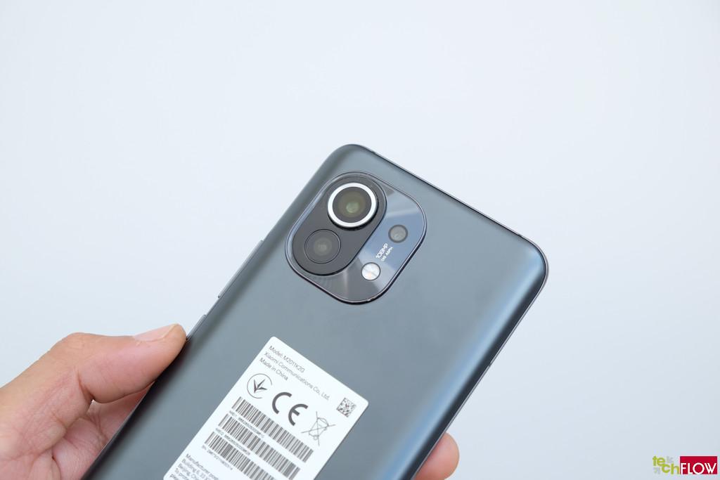 Xiaomi Mi 11-014